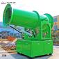 全自动远程雾炮机 70米高压大型防尘射雾机 移动式环保雾炮