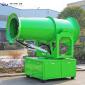 110米车载式雾炮机 空气净化炮雾机 低价位高质量射雾机