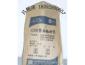 EC-2000聚合物抗裂砂浆加固砂浆西安专卖
