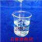 石膏制品用消泡剂